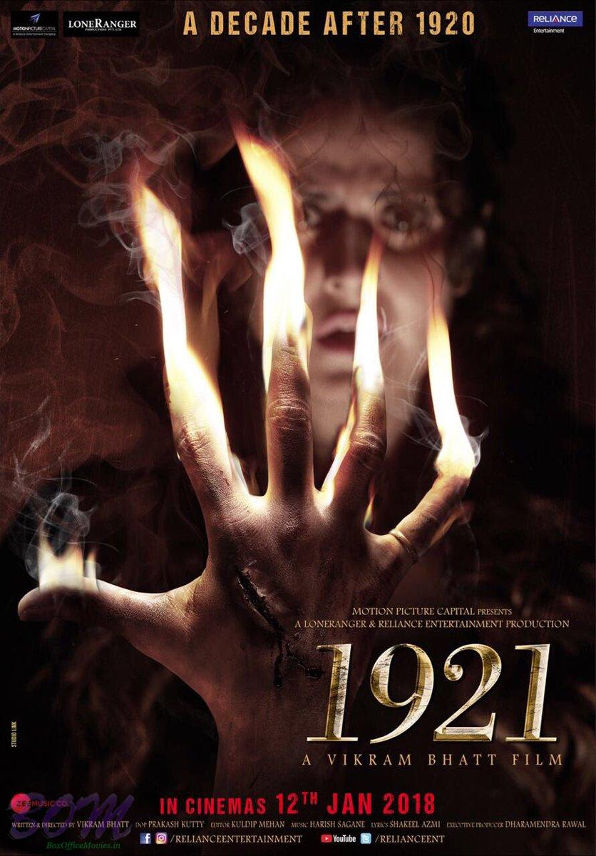 1921 movie is releasing in cinemas on 12th Jan 2018.