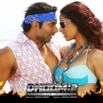 Dhoom 2 - uday chopra