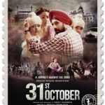 Ustad Ghulam Mustafa Khan Maula song is touching from 31st October movie