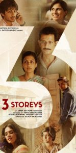 Renuka Shahane adds flavors to 3 Storeys trailer