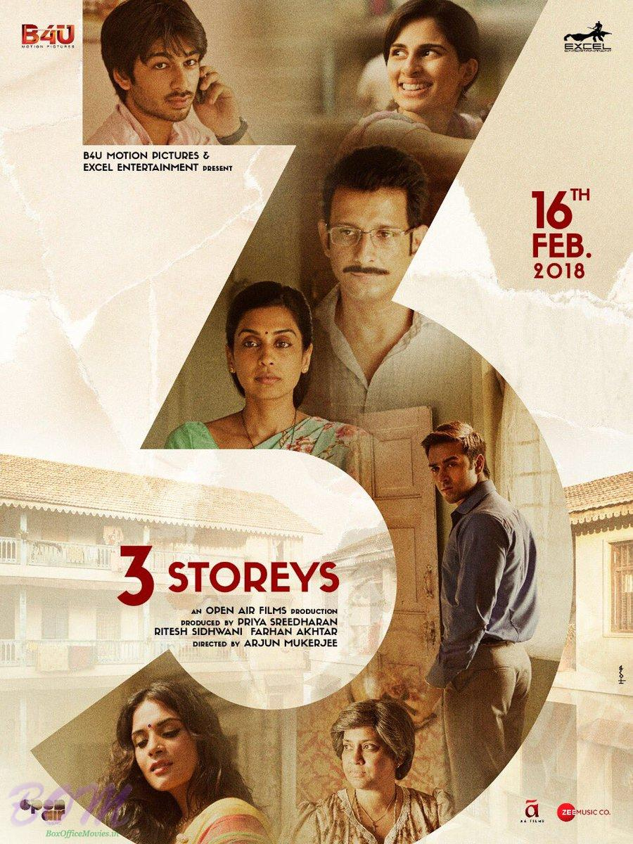 3 storeys is releasing in cinemas on 16th Feb 2018.