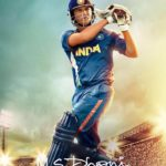 A latest poster of upcoming movie M.S. Dhoni The Untold Story