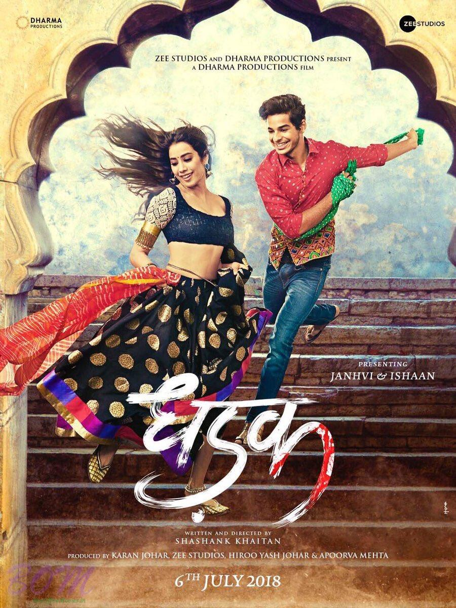 Dhadak movie is scheduled to release on 6th July 2017.