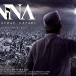 ANNA KISAN BABURAO HAZARE Movie Teaser gives hope