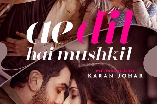 Ae Dil Hai Mushkil first look poster with teaser announcement