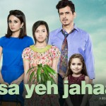 Aisa Yeh Jahaan movie Authentic Trailer and Story Sketch