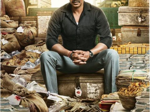 Ajay Devgn and Ileana d'cruz starrer RAID movie poster