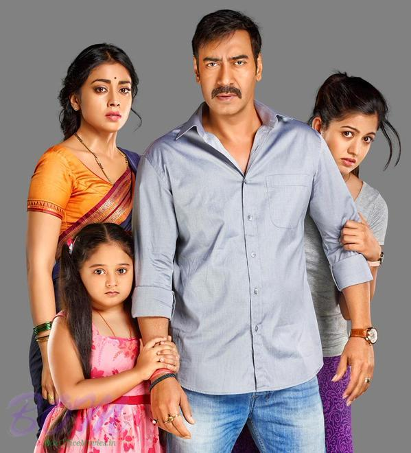 Ajay Devgn and his family in Drishyam - Second look picture of the movie