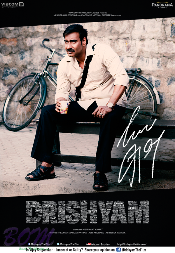 Ajay Devgn's digitally signed poster of upcoming Drishyam