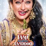Laali Ki Shaadi Mein Laaddoo Deewana is romantically funny