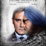 Akshaye Khanna and Anupam Kher starrer The Accidental Prime Minister movie poster