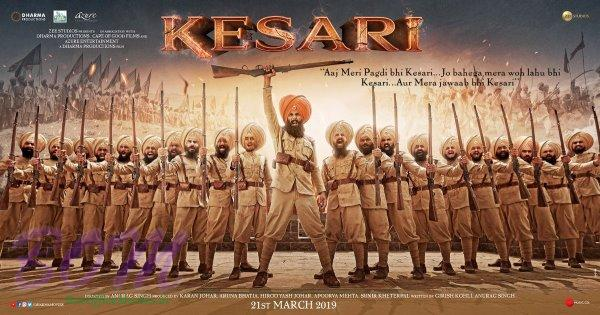 Akshay Kumar starrer Kesari movie first look poster