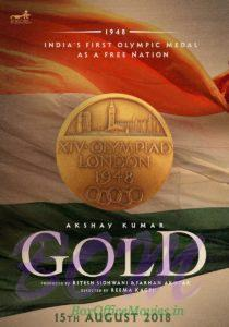 Akshay Kumar starrer GOLD movie teaser poster