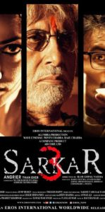 Sarkar 3 trailer roaring with angry old man