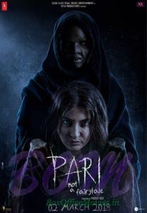 Anushka Sharma starrer Pari movie first look poster
