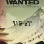 Arjun Kapoor starrer India's Most Wanted movie poster