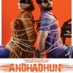 Ayushmann Khurrana starrer AndhaDhun movie trailer analysis