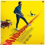 Ayushmann Khurrana as blind man in AndhaDhun movie poster
