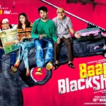 Baa Baaa Black Sheep movie to be loved by comedy thriller fans