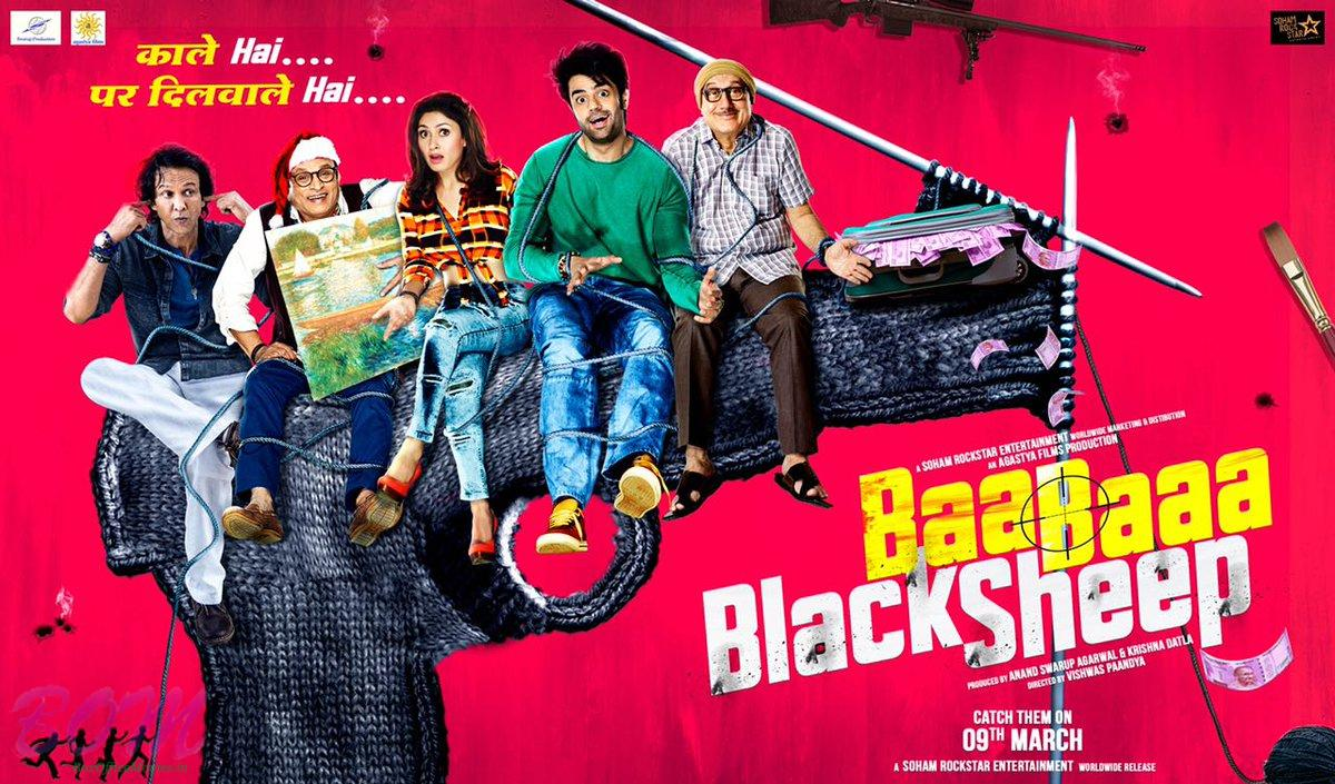 Baa Baaa Black Sheep First look poster