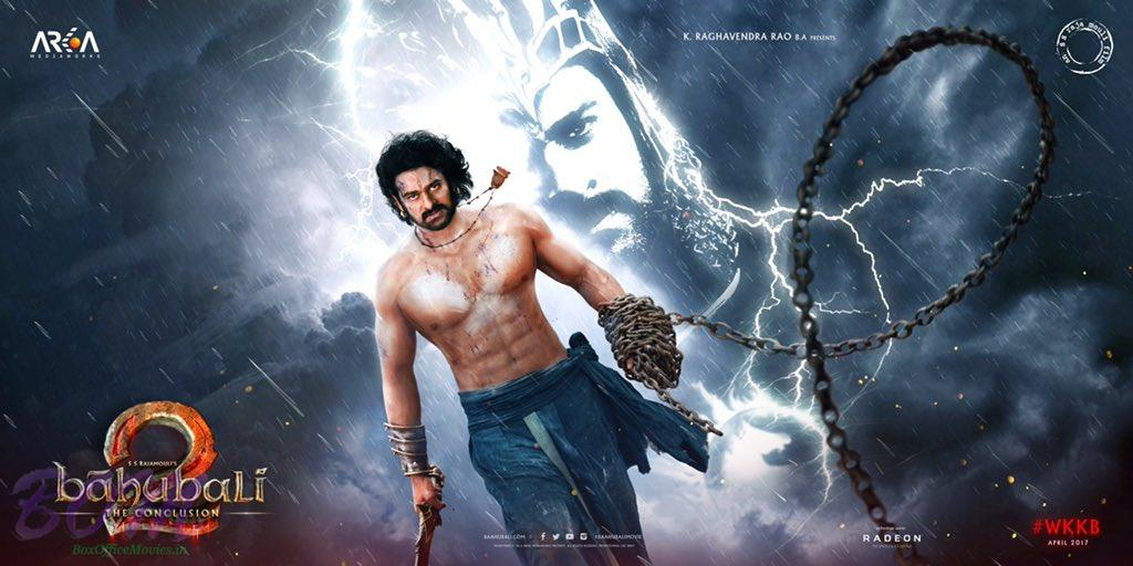 Baahubali 2 movie first poster