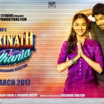 Badrinath Ki Dulhania movie first look poster
