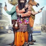 Bank Chor movie title song