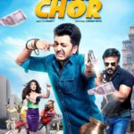 Bank Chor poster released with trailer launch