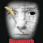 Bhaangarh movie Story Sketch and Authentic Trailer