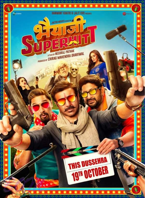 Poster of Bhaiaji Superhit movie releasing on 19 Oct 2018