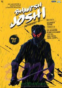 Bhavesh Joshi Superhero movie first poster