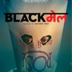 An intriguing trailer of modern revenge movie Blackमेल starring Irrfan Khan in lead