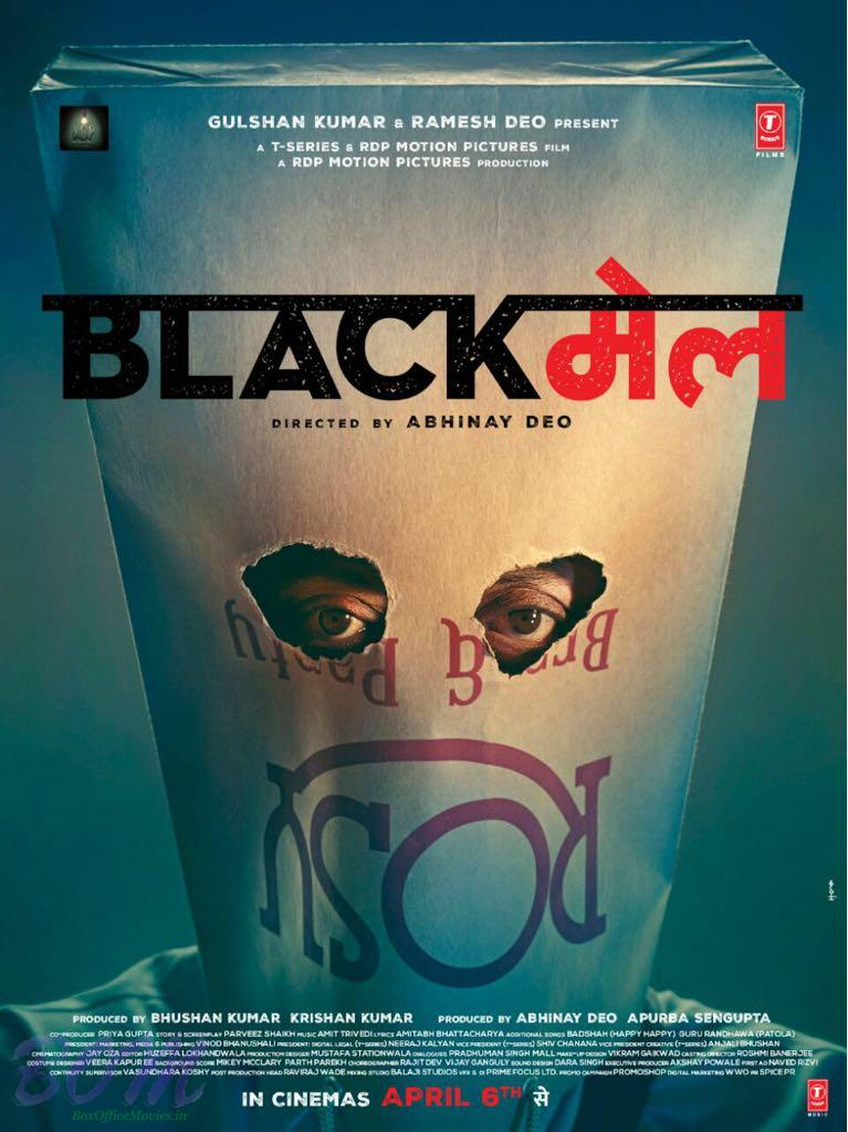 Poster of Blackmale, movie to release in cinemas on 6th April 2018.