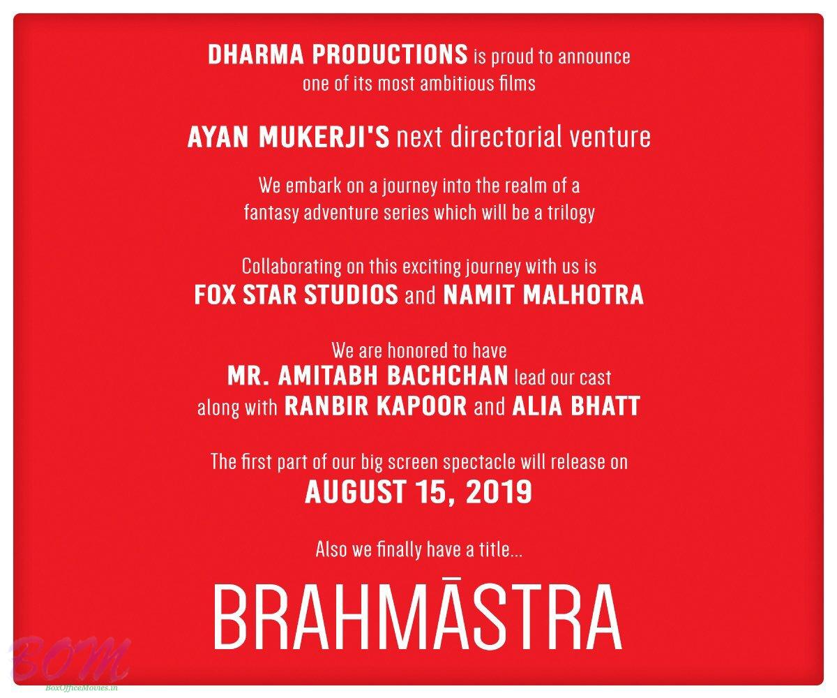 Brahmastra movie announcement