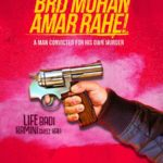 Brij Mohan Amar Rahe movie poster