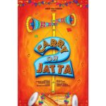 Teaser Poster of Carry On Jatta 2 movie