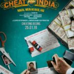 Emraan Hashmi starrer Cheat India teaser convince for the movie