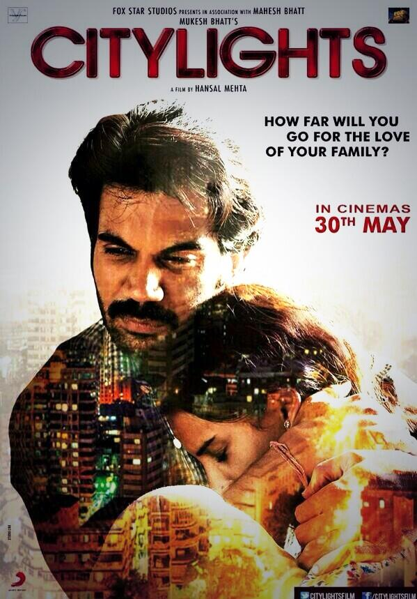 CityLights Movie Poster - Release date 30 May 2014