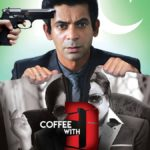 Coffee with D movie Title Song by Anu Malik