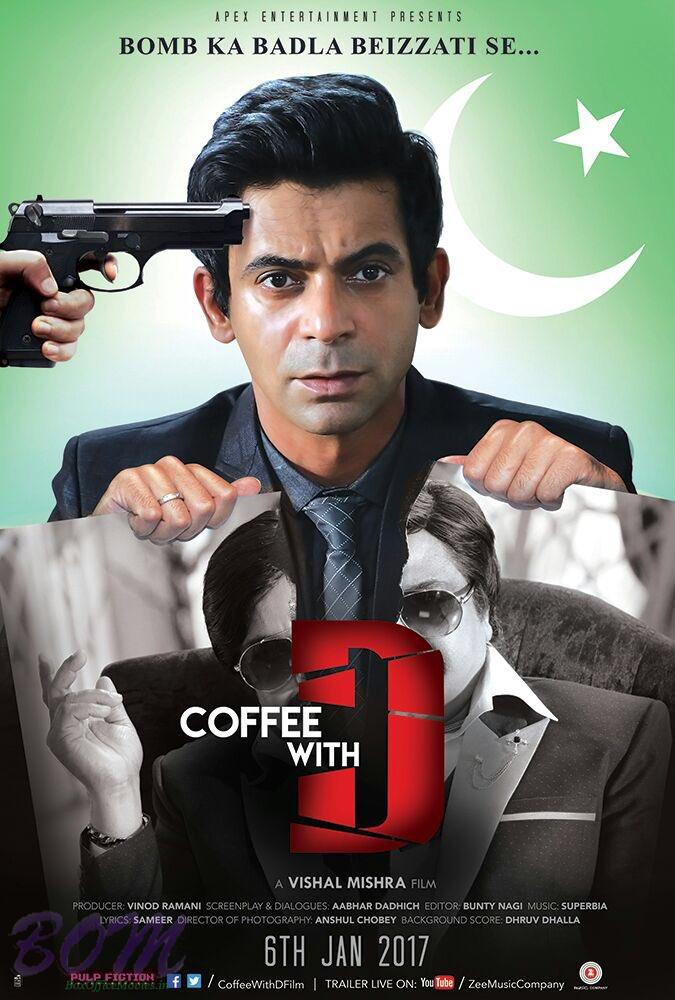 Coffee with D movie poster