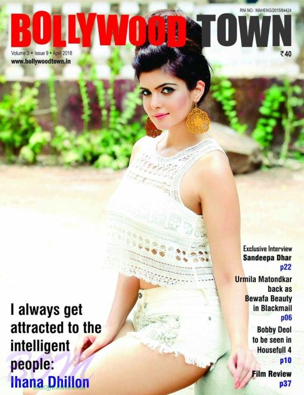 Cover Girl Ihana dhillon‏ always get attracted to intelligent people