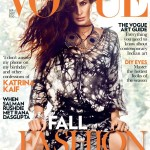 Katrina Kaif Cover Page Girl for Vogue India Sep 2015 Issue