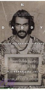 Arjun Rampal rock as Arun Gawli in DADDY movie trailer
