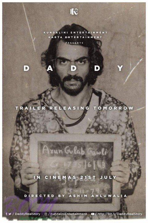 DADDY movie poster