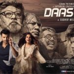 DaasDev by Sudhir Mishra looks average