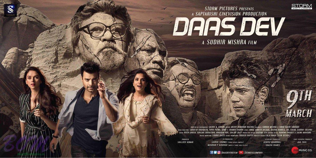 DaasDev movie poster