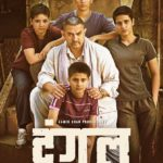 Dangal movie title song in the voice of Daler Mehndi