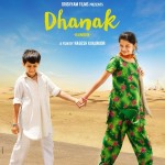 DHANAK trailer touches your heart