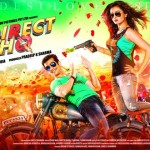 The romance in Direct Ishq movie is entertaining and interesting