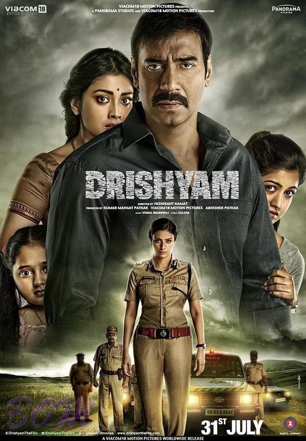 Drishyam 2015 Hindi DVDScr 700mb (Audio Cleaned)